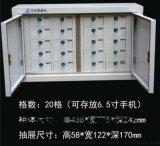 手機信號遮罩櫃防輻射性能強