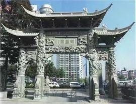 专注设计生产花岗岩石雕牌坊 浮雕龙牌楼
