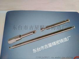 不鏽鋼緊固件  不鏽鋼滾花銷  開口銷