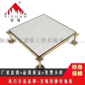 全钢防静电地板,防静电地板多少钱,防静电地板安装
