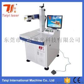 台谊激光专业生产激光二维码机
