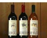 供应|上海市红酒标签_白酒商标|张家港透明标签