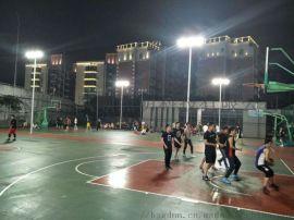 室外篮球场照明灯 户外篮球场投射灯厂家