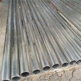小口径不锈钢管,不锈钢工业焊管,现货304管