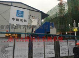 重庆建筑工地扬尘监测仪器厂家