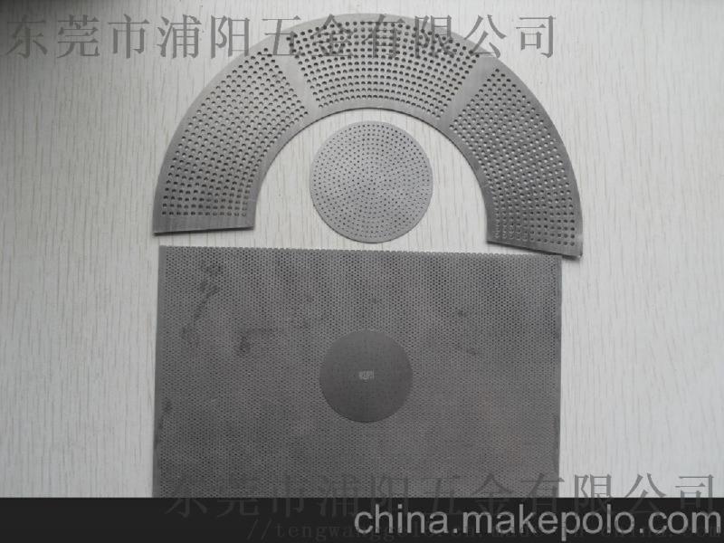 不鏽鋼蝕刻,銅板蝕刻,金屬腐蝕加工