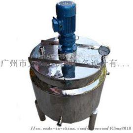 方联304不锈钢双层搅拌罐/多功能提取罐/配料罐