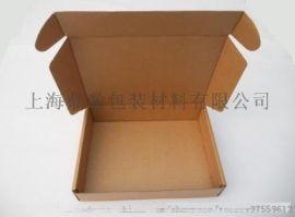 上海化妆品纸箱包装厂家