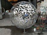 鏡面不鏽鋼鏤空球雕塑 戶外園林景觀不鏽鋼鏤空球擺件