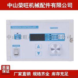 供应KTC800手动张力控制器 磁粉器专用控制器