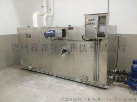 贵州餐饮废水处理设备厂家