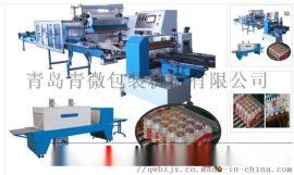 透明膜包装机热收缩包装机
