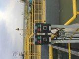 WF2工程塑料防爆防腐操作柱FCZ挂式远程控制箱