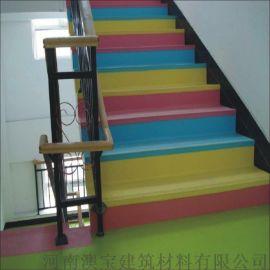 洛阳弹性地板,幼儿园弹性地板,耐磨耐用