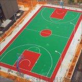 洛陽運動跑道,籃球場地坪,廠家直銷,高效施工