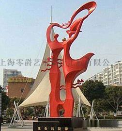 南京不锈钢公园雕塑小品红色主题景观