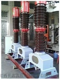 SW2-63高压少油断路器