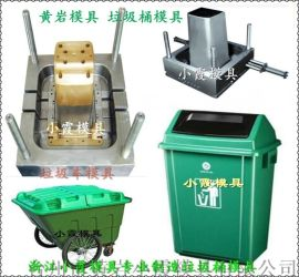 36升塑料工业垃圾车模具加工生产