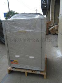 5匹(5HP)格美空氣能熱水器