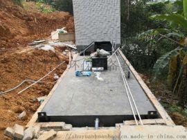 苏州养殖场一体化污水处理设备生产