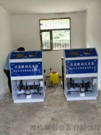 自来水消毒设备电解食盐次氯酸钠发生器