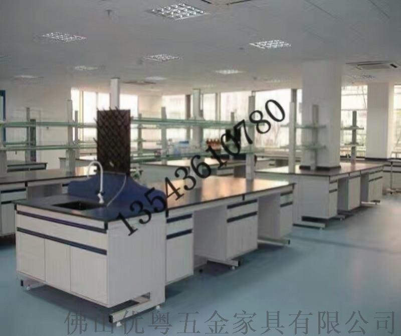 佛山乐从实验室桌子配套化工实验台科学实验桌