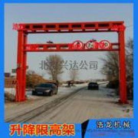 北京通州区安装减速带电动限高门制作公司