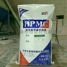 羟丙基甲基纤维素20万纯货