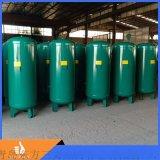 氮气储罐 碳钢立式氮气储气罐1-100立方