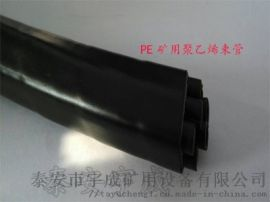 PE-ZKW矿用聚乙烯单芯束管支持**