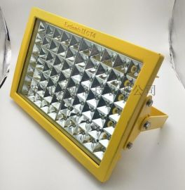LED防爆投光灯200W隔爆型BTC8116