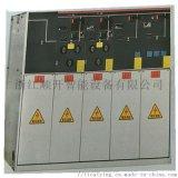 SKR-12全密封全绝缘充气式环网开关设备