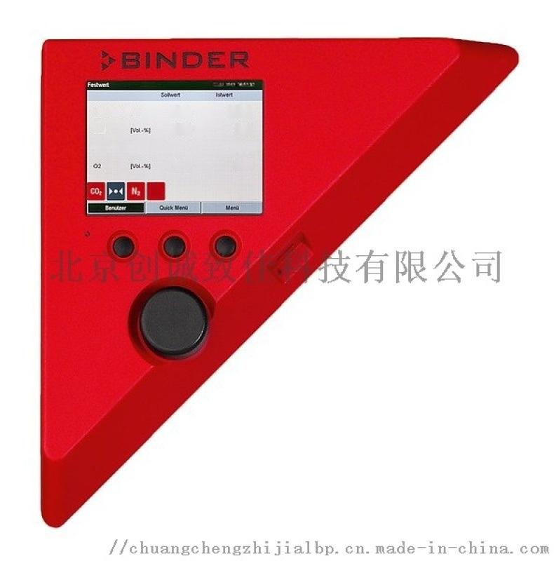 Binder CB 220二氧化碳培养箱