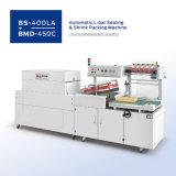 L型全自动热收缩包装机(BS-400LA+BMD-450C)