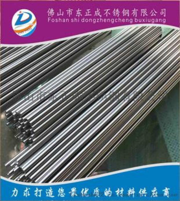 佛山304不锈钢毛细管,精密毛细管 **不锈钢管