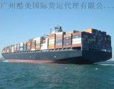 烟台到墨尔本海运,家具运输,澳洲海运专线