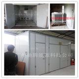 广州中草药热泵烘干机、热泵中草药烘干机——最节能