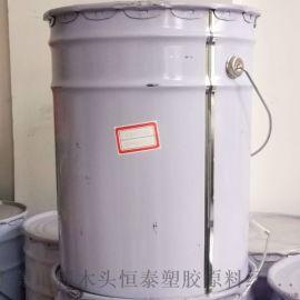 液体丁基橡胶 防水建材密封材料专用橡胶