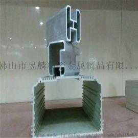 昱麟厂家现货 阳极氧化铝合金展示 展览T型材 边框T型条 可定制