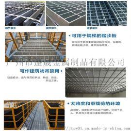 热镀锌钢格板 化工厂铁质热镀锌格栅板