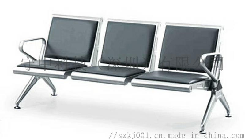 SZ001连排椅三人位不锈钢机场等候诊椅
