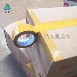 南京天圣厂家批发米黄色封箱胶带规格可定制