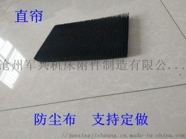 伸缩式一字防尘罩直帘风琴防护罩导轨防护罩皮老虎型号