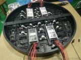 直径1米圆形屏直径1.2米圆形LED显示屏