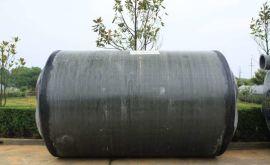 新农村旱厕玻璃钢化粪池规格齐全