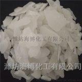 供应 六水氯化镁球状 46 球状氯化镁 工业氯化镁