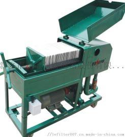 加热板框压力式滤油机RLY-150