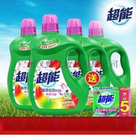 廊坊低價供應高品質超能洗衣液 正i品掃碼驗證