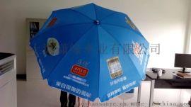 [上海太阳伞生产工厂]二米四直径户外广告太阳伞 带底座 印广告