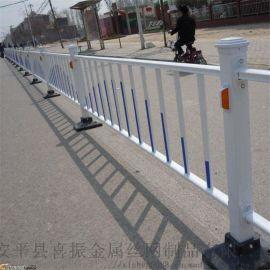 隔离道路护栏、市政道路护栏、交通防护栏